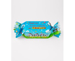 snoepverpakking vierdaagse