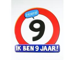 huldeschild 9