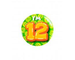 Button 12 jaar