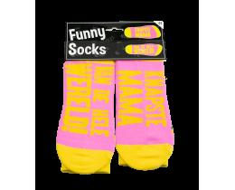 Funny Socks Mama