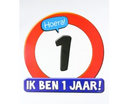 huldeschild 1