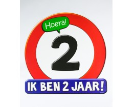huldeschild 2